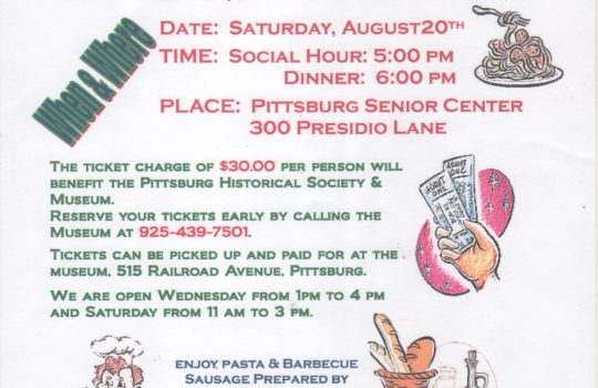 Annual Pasta Dinner August 20, 2016