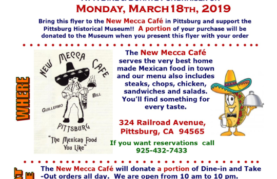 Dine & Donate: March 18, 2019, 10am – 10pm